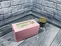 *10 шт* / Коробка для 2-ух кексов / 170х85х90 мм / печать-Пудра / окно-бабочка, фото 1