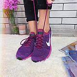 Кросівки жіночі Nike Runing 10996 ⏩ [ РОЗМІР 37.39 ], фото 3