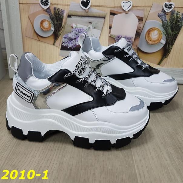 Женские демисезонные кроссовки на массивной фигурной подошве белые  с черным