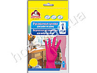 Перчатки резиновые для дома ТМ Помічниця, розовые, размер 6 (S)