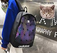 Модный рюкзак отражатель