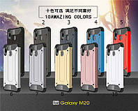 PC + TPU чехол Hard case для Samsung Galaxy A30s (10 кольорів), фото 1