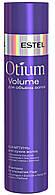 Шампунь для объёма сухих волос OTIUM VOLUME, 250 мл