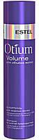 Шампунь для объема жирных волос OTIUM VOLUME, 250 мл