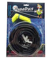 Комплект для розширення системи крапельного поливу АкваДуся +12 (расширительный комплект АкваДуся)