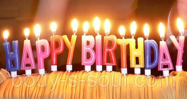 """День Рождения вместе с мастерской мыловарения """"Body s Soul""""!"""
