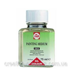 Медіум для олійних фарб, 75 мл, Royal Talens