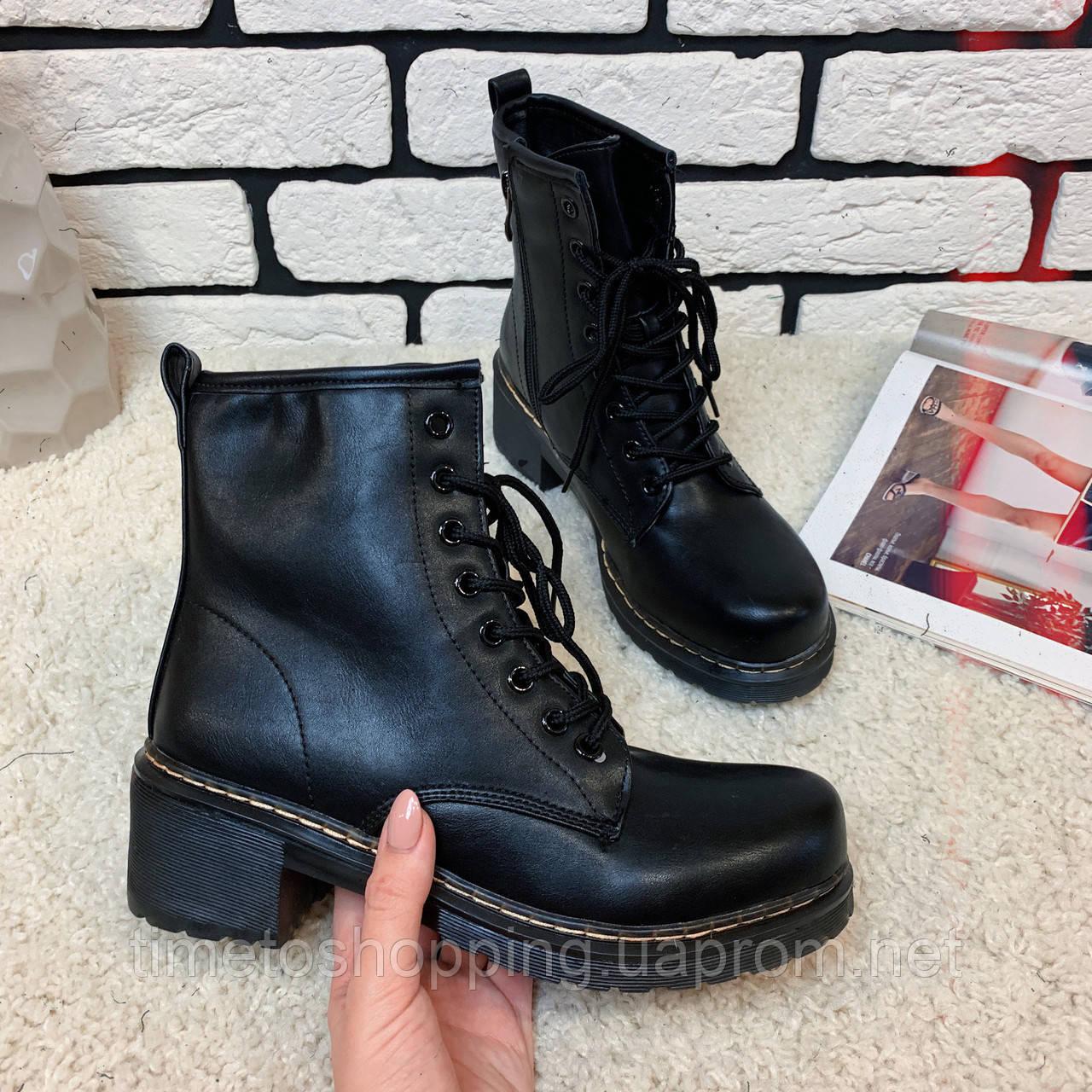 Ботинки женские демисезон РАЗМЕР [40]