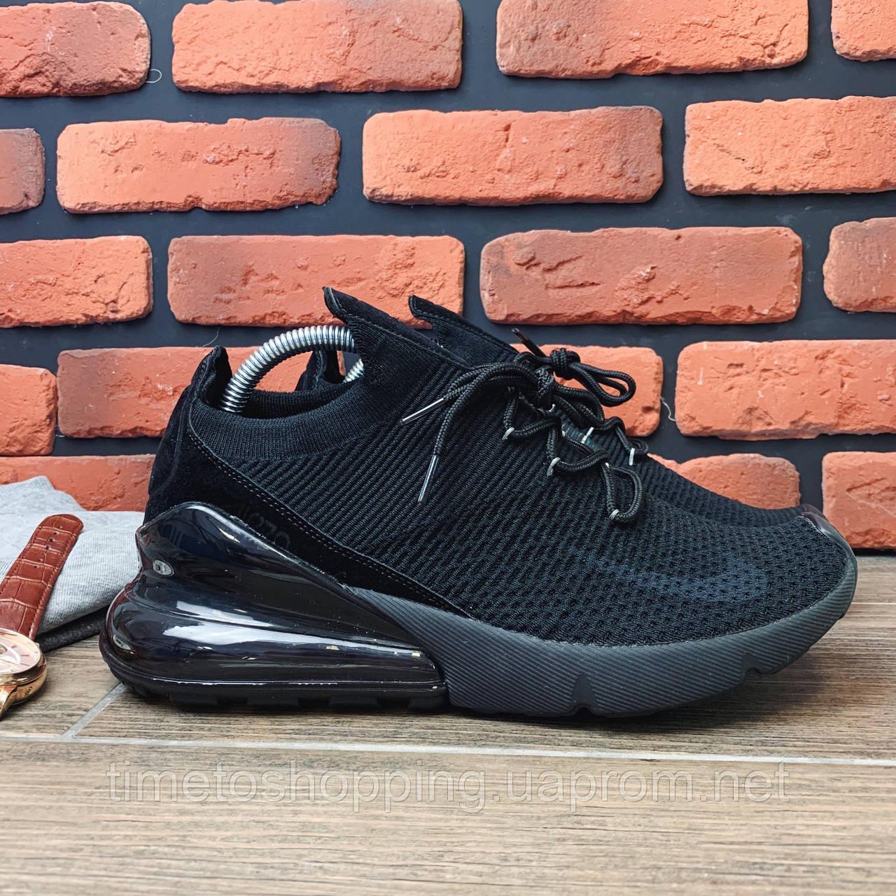 Кросівки чоловічі Nike Airmax 270 10999 ⏩ [ 40.41.42.43.44 ]