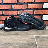 Кросівки чоловічі Nike Airmax 270 10999 ⏩ [ 40.41.42.43.44 ], фото 5