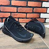 Кросівки чоловічі Nike Airmax 270 10999 ⏩ [ 40.41.42.43.44 ], фото 7