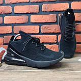 Кросівки чоловічі Nike Airmax 270 10999 ⏩ [ 40.41.42.43.44 ], фото 8