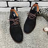 Ботинки мужские (На меху) Point Break 13042 ⏩РАЗМЕР [ 41,45 ], фото 7