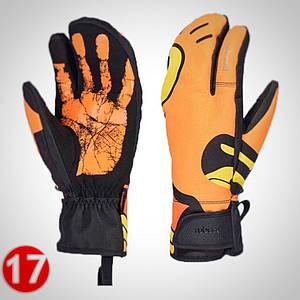 Чоловічі гірськолижні трипалі рукавички Boodun помаранчевий