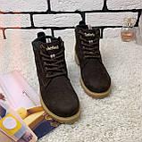 Зимние ботинки (на меху) женские Timberland  13046 ⏩РАЗМЕР [ 36,37,39 ], фото 4