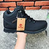 Зимние ботинки (на меху) мужские Timberland  11-004 ⏩ РАЗМЕР [ 41,44,45], фото 2
