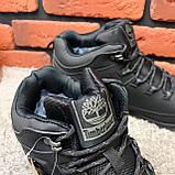 Зимние ботинки (на меху) мужские Timberland  11-004 ⏩ РАЗМЕР [ 41,44,45], фото 3
