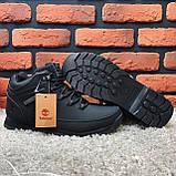 Зимние ботинки (на меху) мужские Timberland  11-004 ⏩ РАЗМЕР [ 41,44,45], фото 6