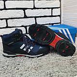Зимові черевики (на хутрі) чоловічі Adidas Climaproof 3-003 ⏩ [ 41,44 ], фото 5