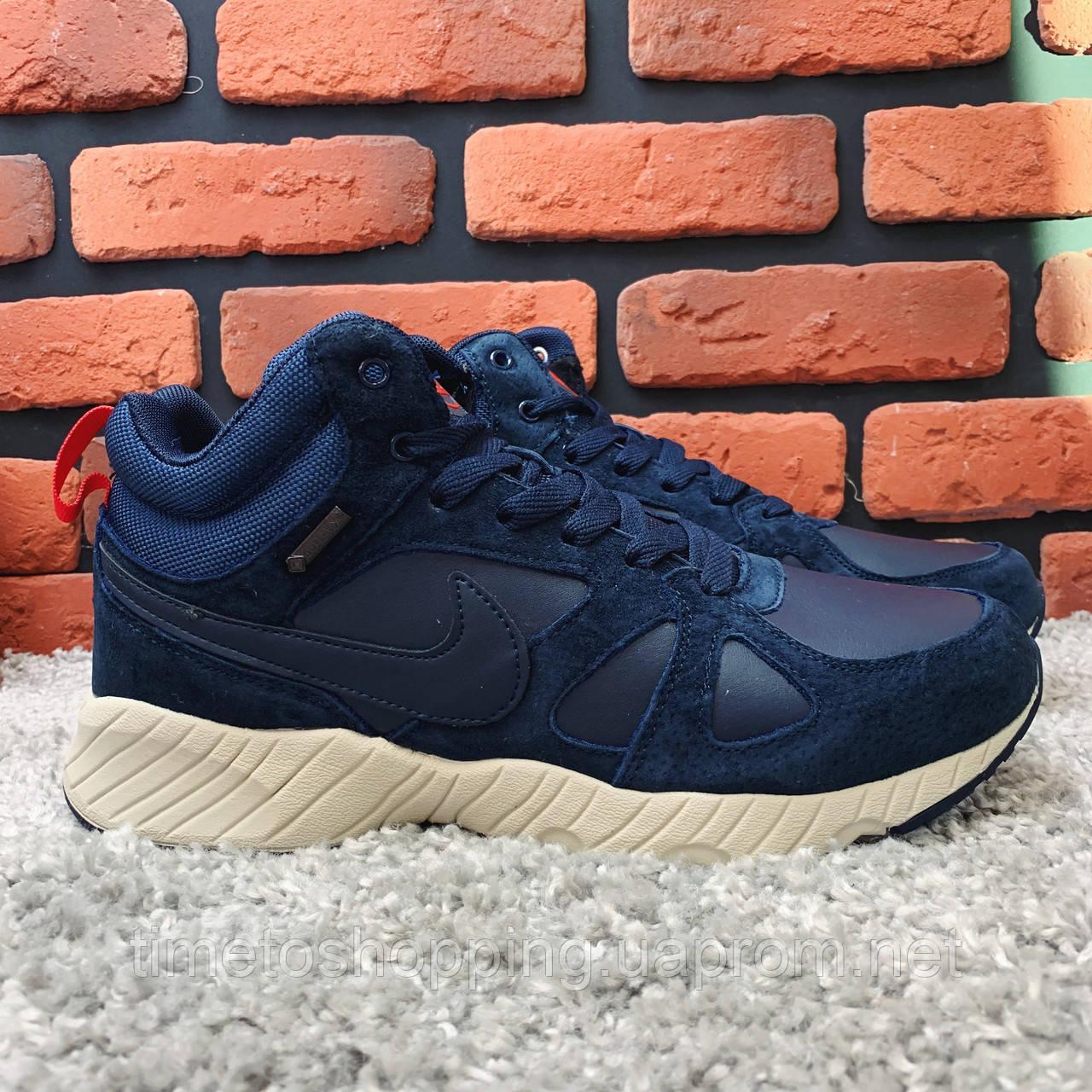 Зимние ботинки (на меху) мужские Nike Air Max 1-153 ⏩РАЗМЕР [ 42,44,45.46 ]