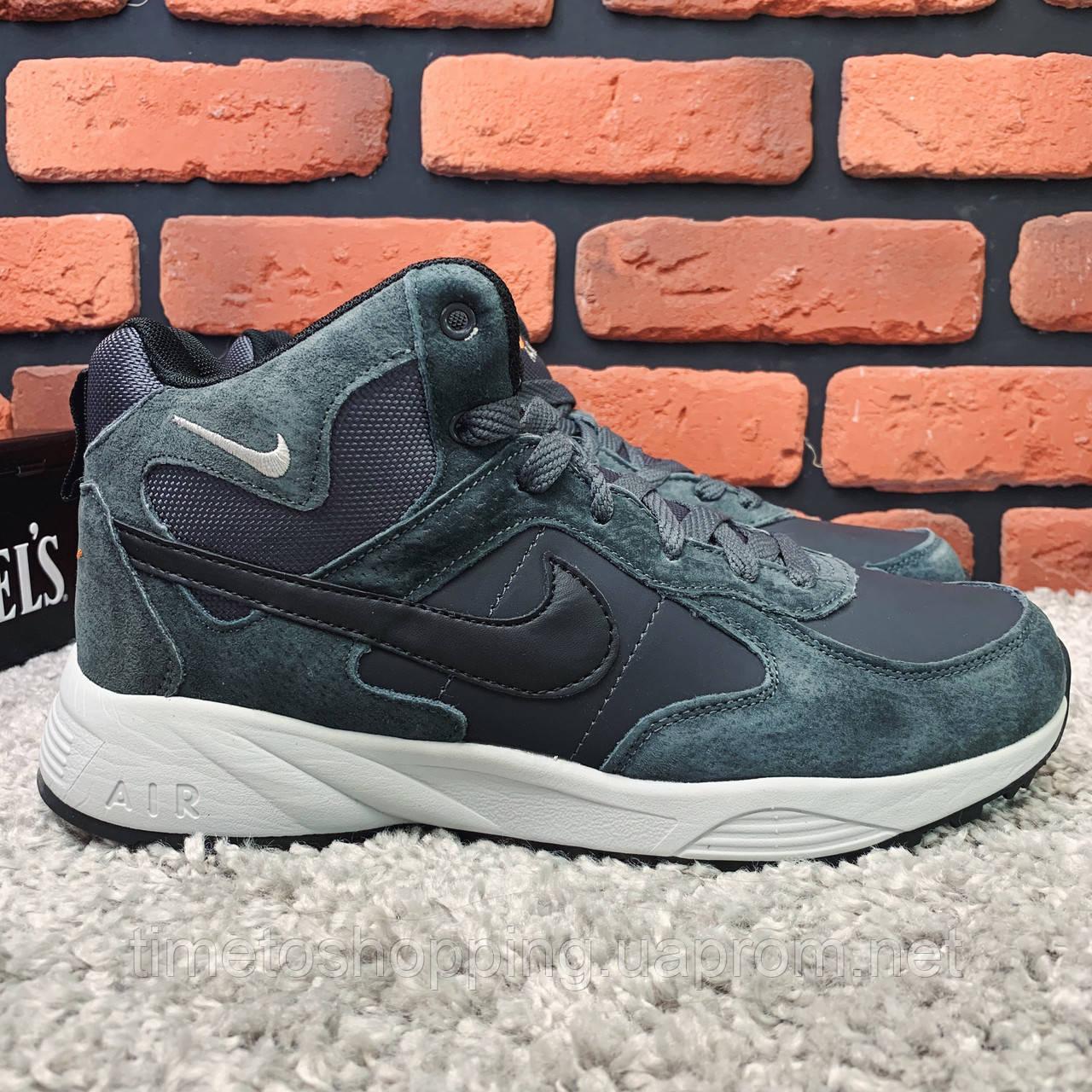 Зимові черевики (НА ХУТРІ) чоловічі Nike Air Max 1-119 ⏩РОЗМІР [ 43,46 ]