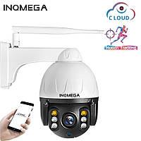 Уличная поворотная камера Inqmega металлическая 4X 2Mp автослежение
