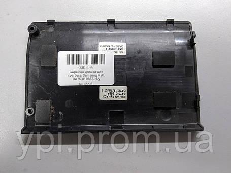 Cервисная крышка для ноутбука Samsung R20, BA75-01866A, фото 2