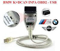 Автосканер BMW K+DCAN INPA с переключателем, чип ATMEL, диагностический кабель BMW.