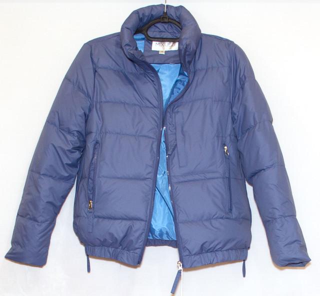 коротка куртка зефірка