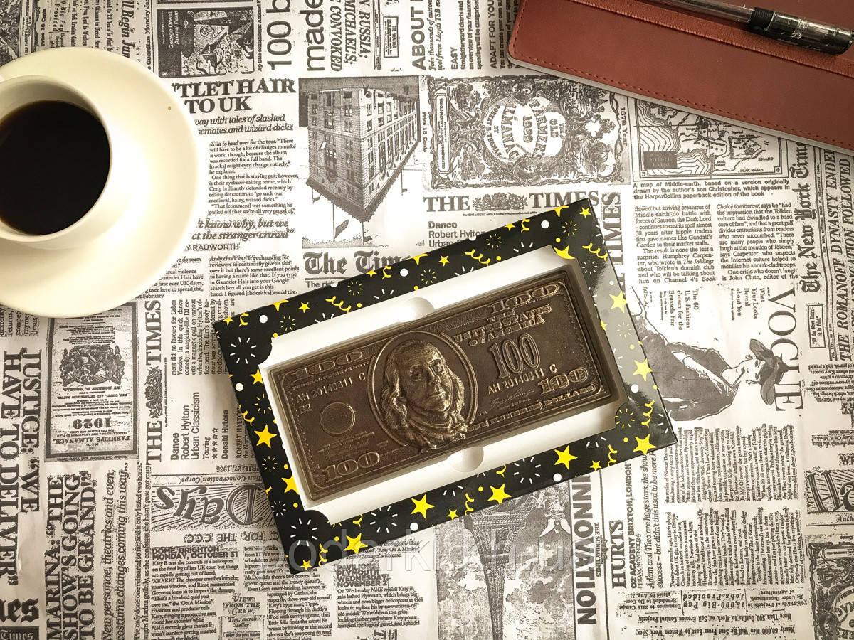 Шоколадный доллар в подарочной коробке для мамы