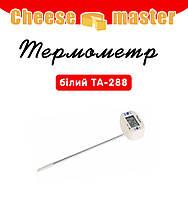 Термометр електронний білий