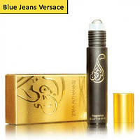 Мужской стильный аромат Versace Blue Jeans