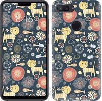 Чехол EndorPhone на Xiaomi Mi 8 Lite Котята v4 1224u-1585-18675 (hub_VrHN51758)