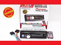 Автомагнитола Pioneer 8500- USB флешка + RGB подсветка + AUX + FM (4x50W)