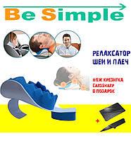 Релаксатор шеи и плеч Pillow blue   Специальная массажная подушка для снятия мышечного напряжения