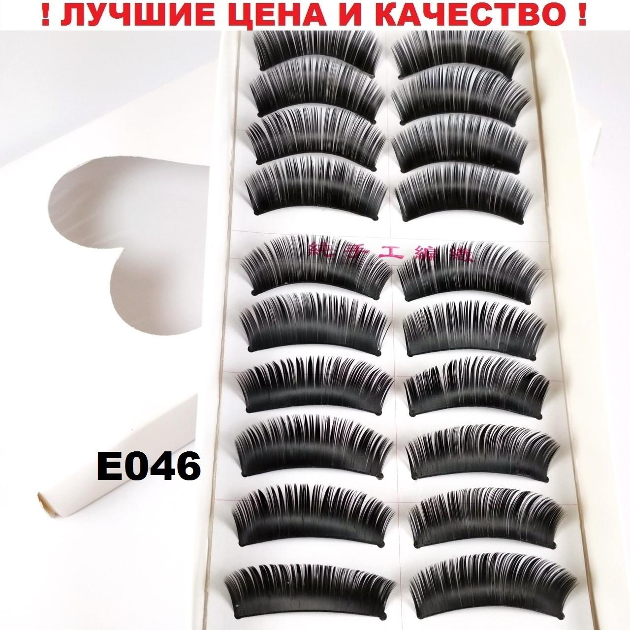 Густые ресницы для выступлений и фотосессий по 10 пар (13 видов)