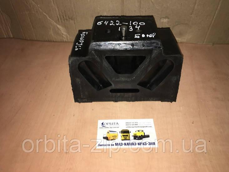 6422-1001034 Подушка опоры двигателя МАЗ боковая (Беларусь)
