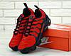 Мужские кроссовки красные Nike Air VaporMax Plus красные (реплика ТОП)