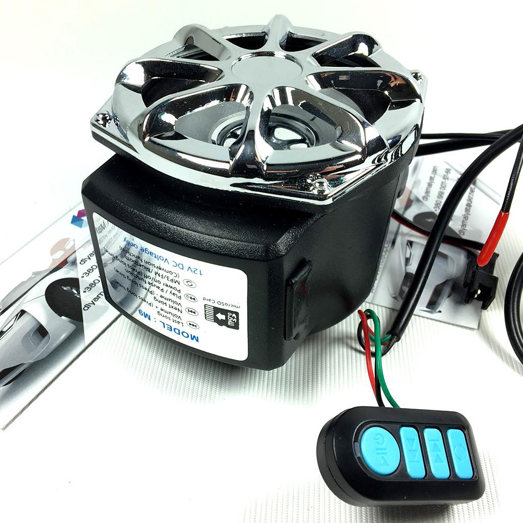 MP3 плеер для детского электро квадроцикла 1000Q2-MP3