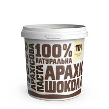 Арахісова паста 500 г, З шоколадом