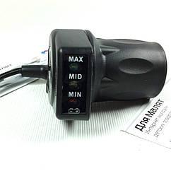 Ручка газа Prof 36 V для детского электро квадроцикла ATV с индикатором заряда