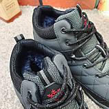 Зимние ботинки НА МЕХУ Vegas мужские 15-064 ⏩ТОЛЬКО  [43, 46], фото 3
