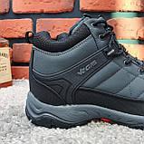 Зимние ботинки НА МЕХУ Vegas мужские 15-064 ⏩ТОЛЬКО  [43, 46], фото 4