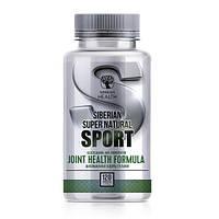 Siberian Super Natural Sport. Глюкозамин и хондроитин