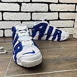 Чоловічі кросівки Nike More Uptempo 1169 ⏩ [ 41.44.45.46 ], фото 2