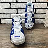 Чоловічі кросівки Nike More Uptempo 1169 ⏩ [ 41.44.45.46 ], фото 4