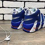 Чоловічі кросівки Nike More Uptempo 1169 ⏩ [ 41.44.45.46 ], фото 5