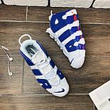 Чоловічі кросівки Nike More Uptempo 1169 ⏩ [ 41.44.45.46 ], фото 7