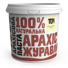 Арахісова паста 1000 г, З журавлиною