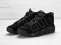 """Кроссовки мужские Nike Air More Uptempo """"Triple Black"""" (в стиле Найк Аптемпо) черные"""